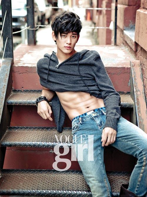 Kim Soo Hyun 526410