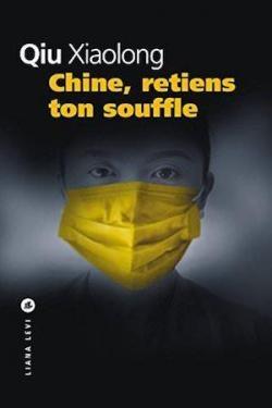 [Qiu, Xiaolong] Chen Cao - Tome 11 : Chine, retiens ton souffle Couv3410