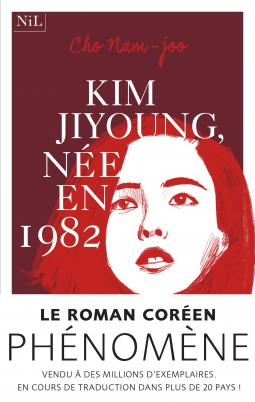 [Cho, Nam-joo] Kim Jiyoung, née en 1982  Cover100
