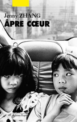 [Zhang, Jenny] Apre coeur Cvt_pr10