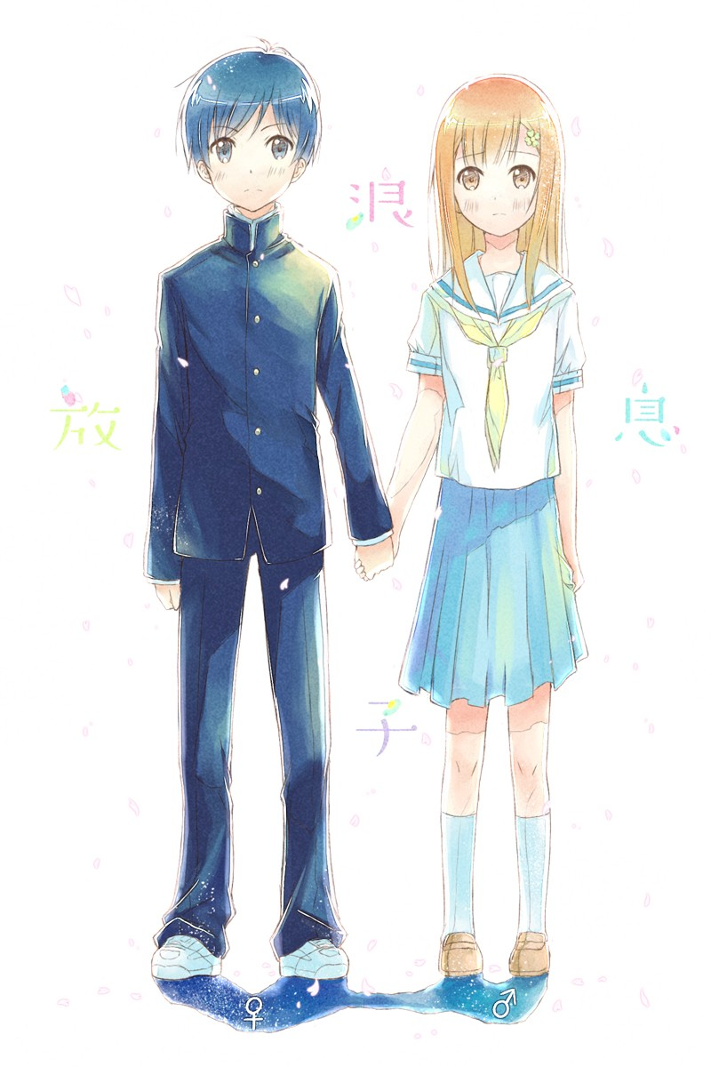 Anime Pictures~ *updated* - Page 3 Nitori10