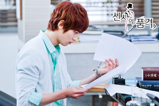 [Dossier] Colin @ A Gentleman Dignity Drama. - Page 3 Pastel11