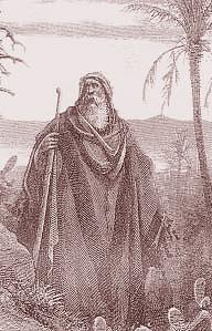 Phau Ntawv Ntshiab/Bible Abraha11