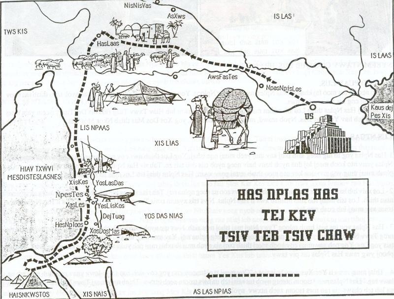 Phau Ntawv Ntshiab/Bible Has_np10