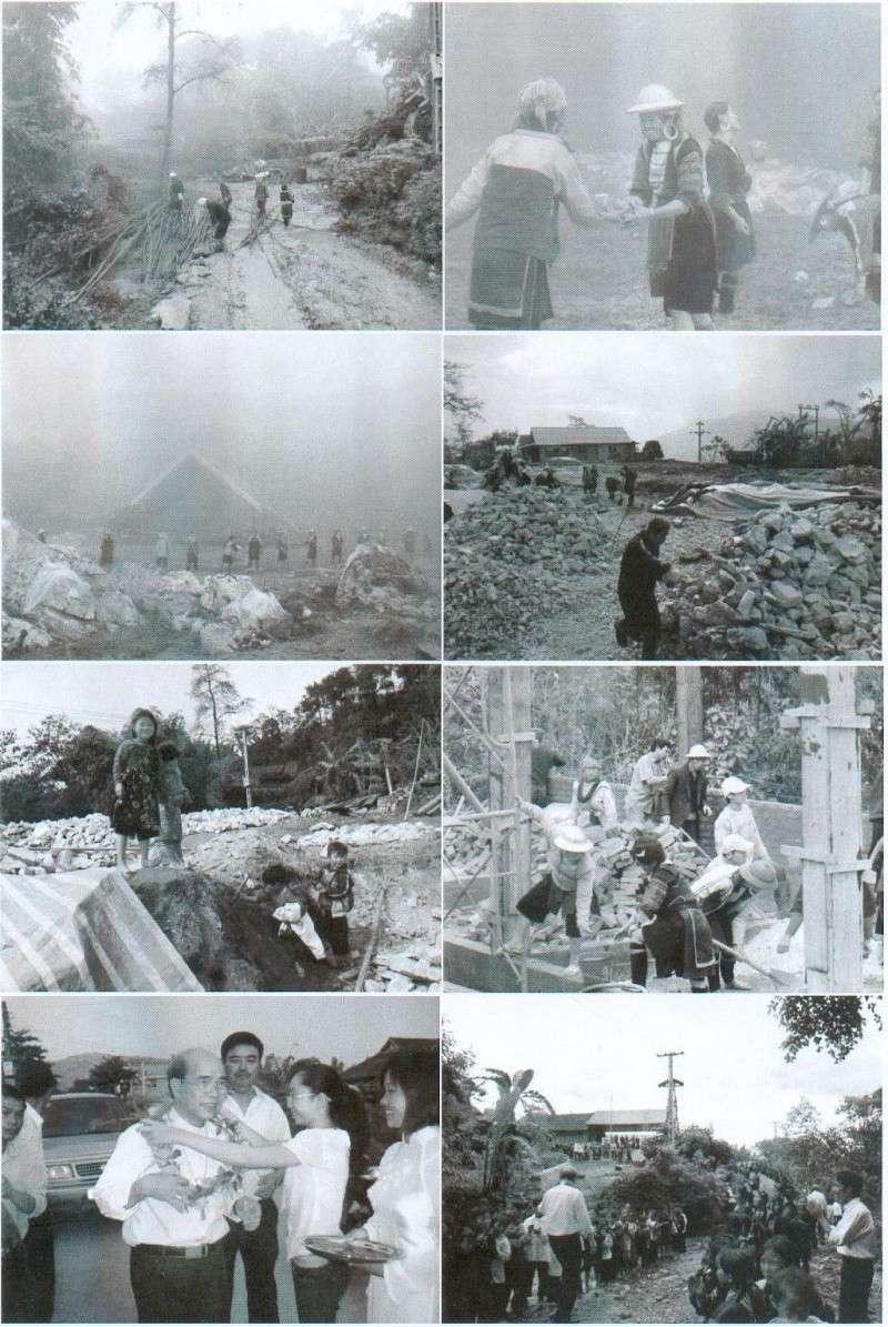 HMOOB CATHOLIC NYOB COB TSIB TEB (Hmong Catholic Vietnam) - Page 4 Tsev_t12