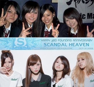SCANDAL HEAVEN 3rd Founding Anniversary! Annive10