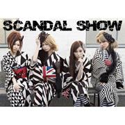 1st Best Album - 『SCANDAL SHOW』 - Page 5 Pb10