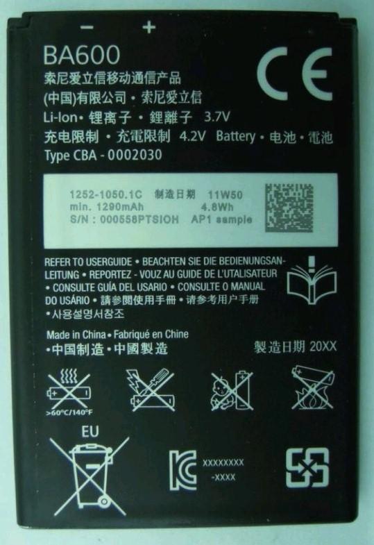 Sony Xperia U ST25i Battery BA600 ML-E034 Ba60010