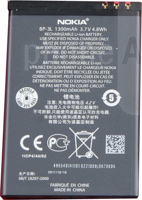 Nokia Lumia 510 Battery BP-3L Bp-3l10