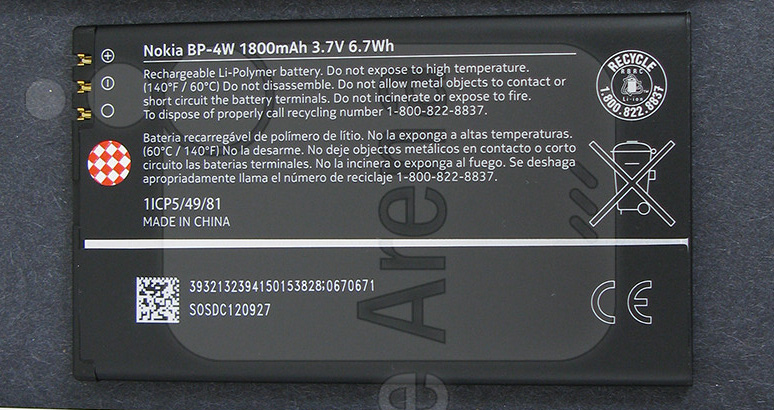 Nokia Lumia 822 Battery BP-4W Bp4w10