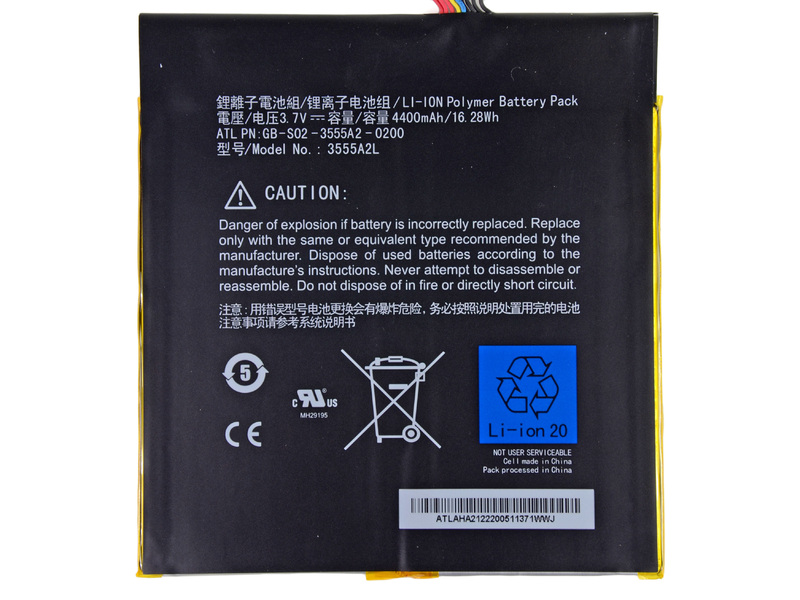 Amazon Kindle Fire Battery 3555A2L DR-A013 Dr-a0110