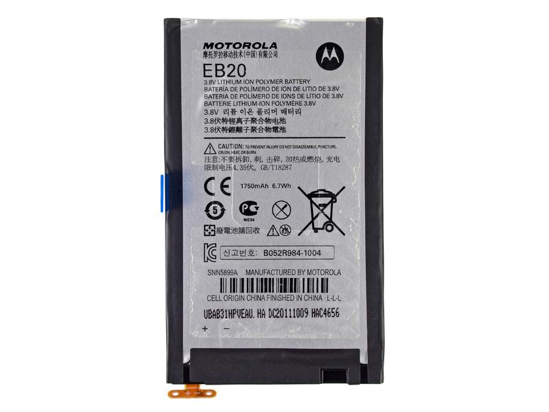 Motorola Electrify 2 XT881 Battery EB20 Eb2010