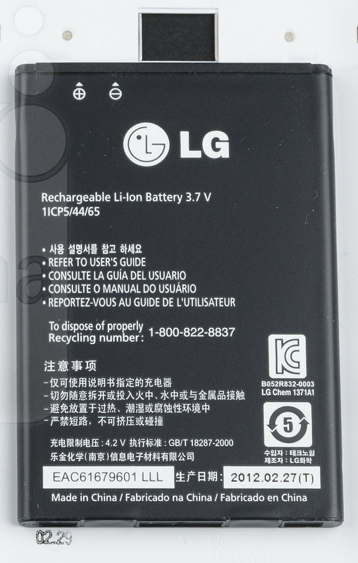 LG Optimus L3 Battery EAC61679601 1ICP5/44/65  L310