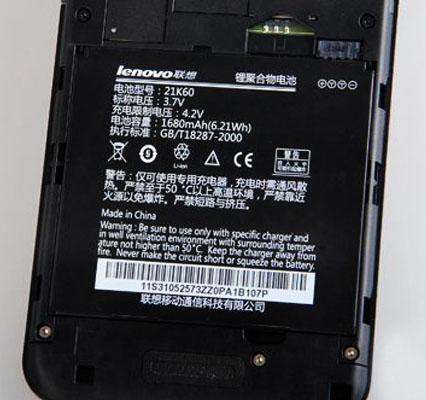 Lenovo LePad S2005 Battery 21K60 Lepad10