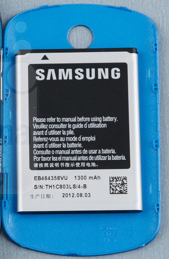 Samsung Galaxy Music Battery EB464358VU Music10
