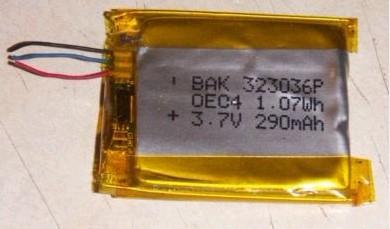 Sandisk Sansa Clip+ Battery EBP363036 PA-SK005 Pa-sk012