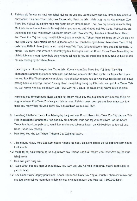 TSEV HMOOB NTSEEG PARIS - Page 2 Lomsak11
