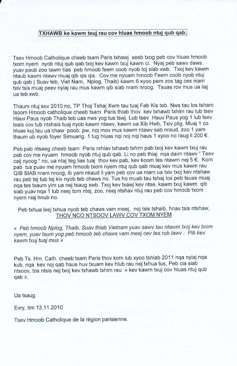 TSEV HMOOB NTSEEG PARIS - Page 2 Tp_tsh12