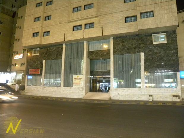 حجز فندق قصر الريان - فندق قصر الريان الغزة - فندق قصر الريان بمكة 211