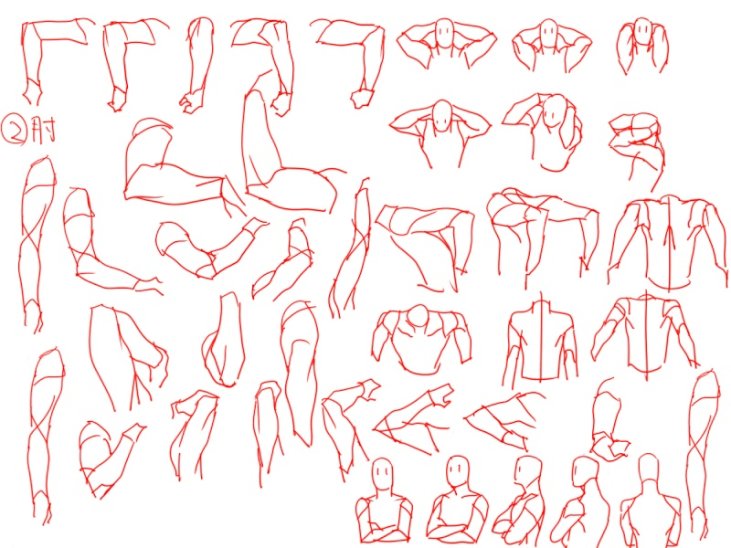 [Tutorial] Postures & Mouvements 13467811
