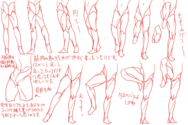 [Tutorial] Postures & Mouvements 13552113