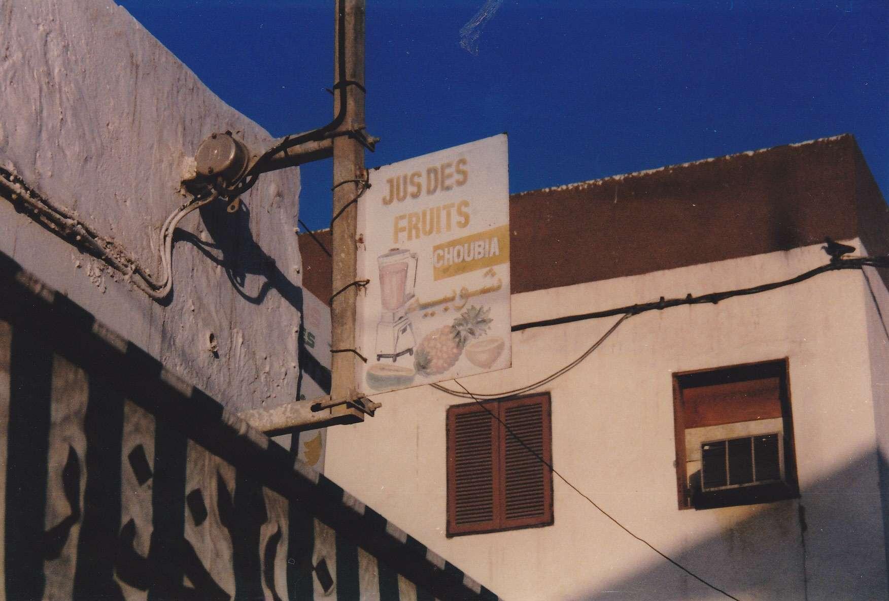 DJIBOUTI - LES BARS - Page 5 Choubi10
