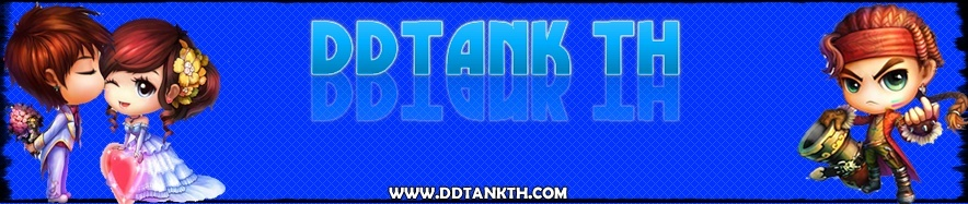 DDTank TH