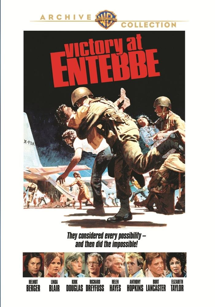 Victoire à Entebbe - Victory at Entebbe - 1976 -  Marvin J. Chomsky Victor10