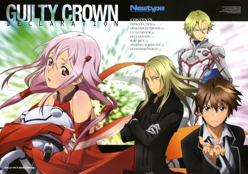 Guilty Crown 38924510