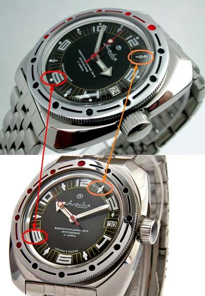 Evolutions des Vostok Amphibia Diff_310