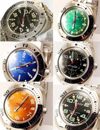 Evolutions des Vostok Amphibia Nouv_l10