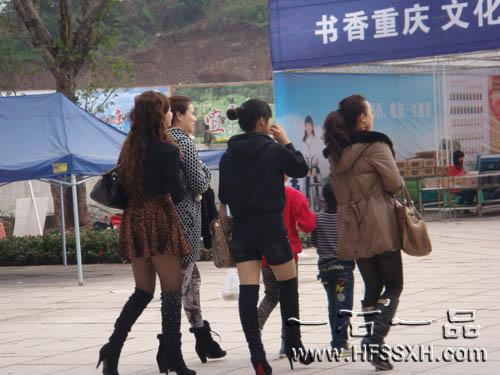 Chongqing hot pot and Kistler tour feeling ( a stone goods add one) 611