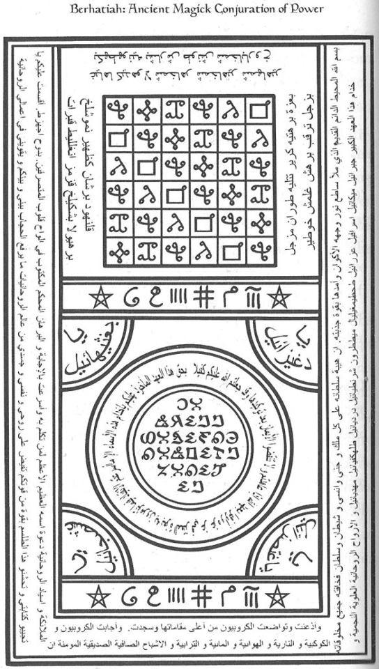 Islam, Soufisme, croyances et pratiques magiques... Legran11