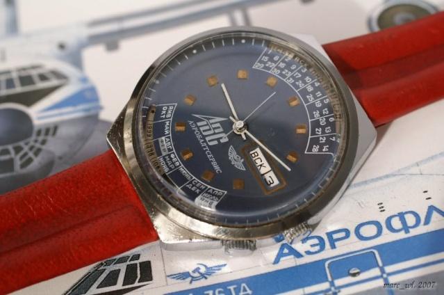 Raketa(s) perpetuel calendar  Raketa18