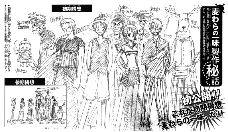 One Piece Kapitel 656 - Abenteuer auf der brennenden Insel Vm10