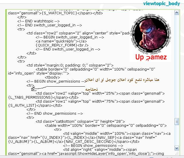 - تومبيل لاول مره طريقة وضع اعلان جوجل او اى شىء اسفل الرد مباشره Untitl12