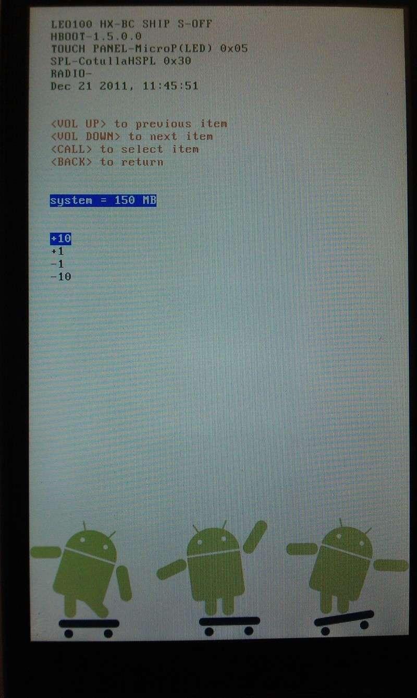 [TUTO] Bootloader cLK 1.5 Imag0213