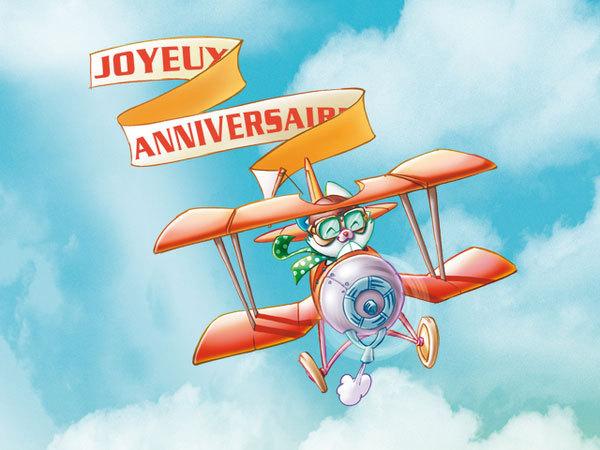 Joyeux anniversaire Shangai!!! 08-ane10