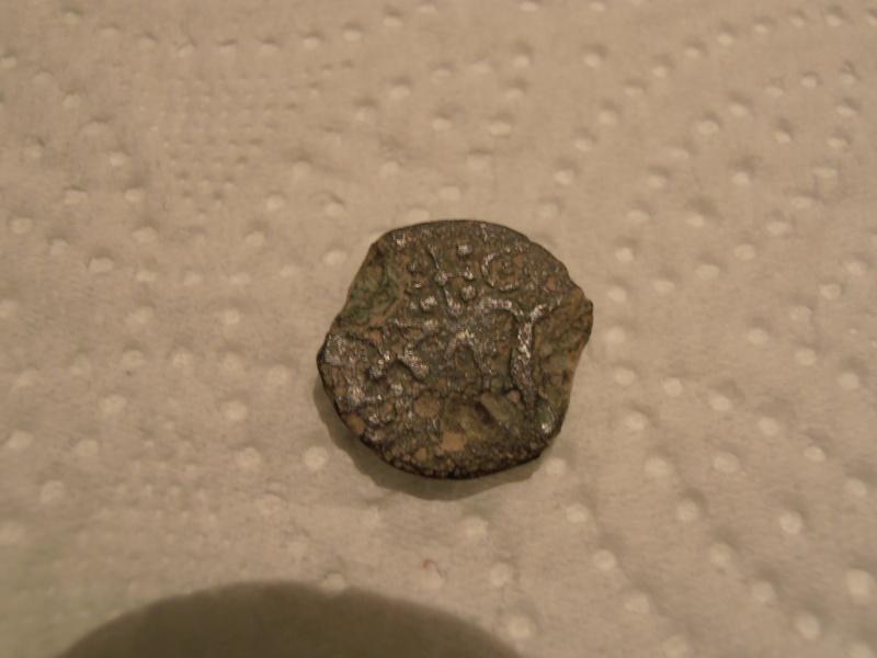Bronze à l'oiseau (Carnutes) [WM n° 7659] Pb010010