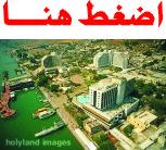 مدينة طبريا وقراها