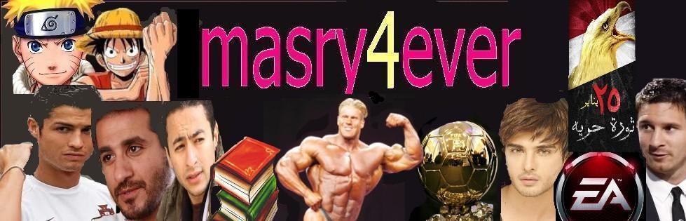 masry4ever