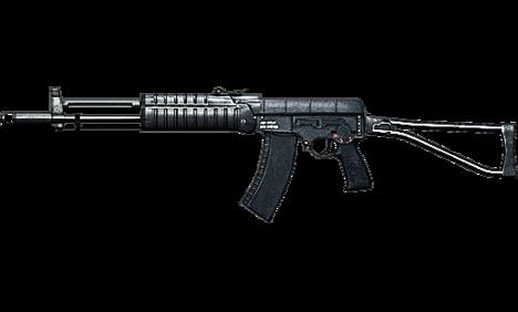 AEK-971 (BF3) 468px-10