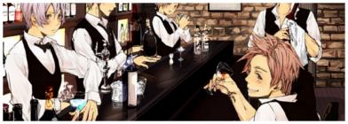 Le lycée Asuka Bar10