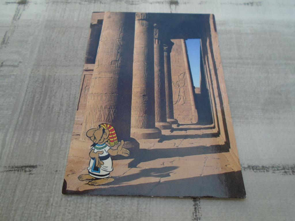 atrium des échanges - Page 2 Dsc01947