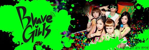 Brave Girls ( new girl group ) 20110718