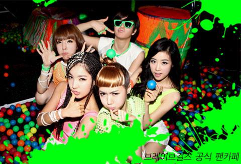 Brave Girls ( new girl group ) 20110719