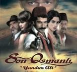 Son Osmanlı Yandım Ali (Son Osmanlı Yandım Ali)