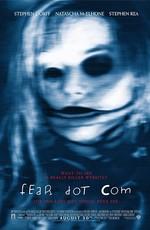 Страх.com / Fear.com (2002) смотреть онлайн бесплатно в хорошем качестве Ddddds11