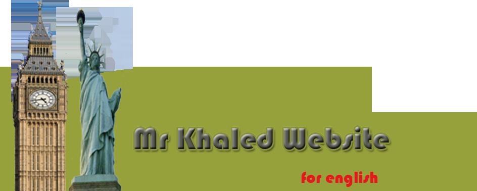 موقع الاستاذ خالد الدموهي