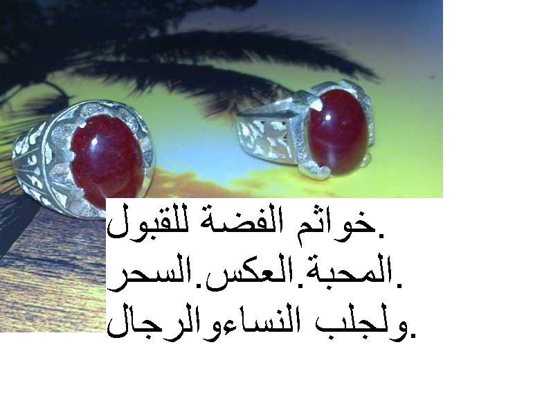 مملكة الزاوية الشريفة للروحانيات..الزاوية العتيقة بتارودانت 'المشيخة'00212624480336/